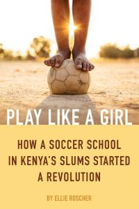 Coming Soon: Play Like a Girl